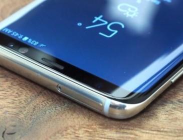 Samsung Galaxy S8, ecco la presentazione ufficiale
