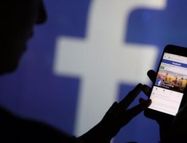 Facebook, rivelate le linee di comportamento segrete del social