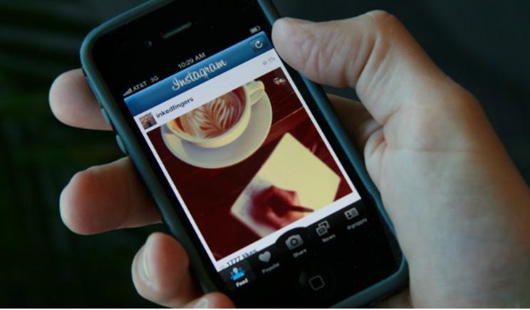 Instagram: ecco gli account multipli