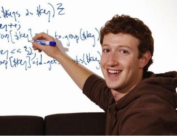 Facebook: quando Zuckerberg parlò davanti ad un'aula vuota