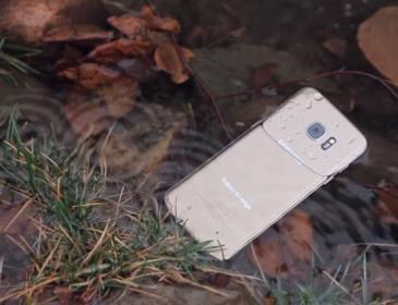 Svelato il nuovo Samsung Galaxy S7 Active