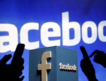 Facebook lancia Marketplace, l'e-commerce interno al social