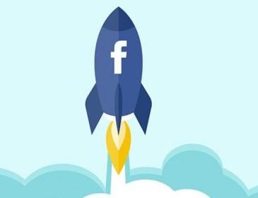 Facebook, ecco l'icona a forma di razzo